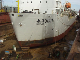 HANG JUN 3001 (Chinese trailing suction hopper dredge)